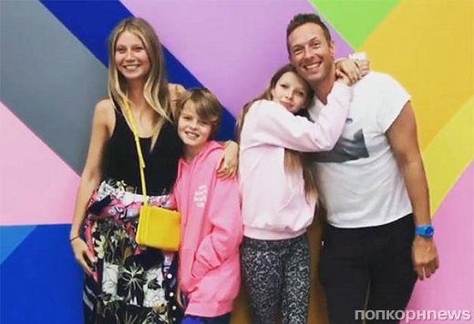 Экс-супруги Гвинет Пэлтроу и Крис Мартин вместе отпраздновали 13-летие дочери в Музее мороженого