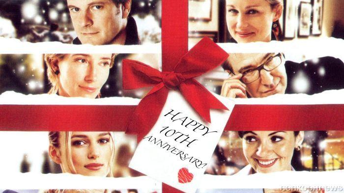 Тест: на какую из героинь фильма «Реальная любовь» ты похожа по характеру?