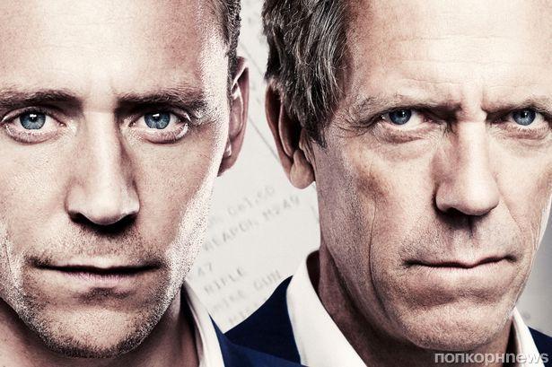 Хью Лори и Том Хиддлстон опровергли возможность съемок 2 сезона «Ночного администратора»