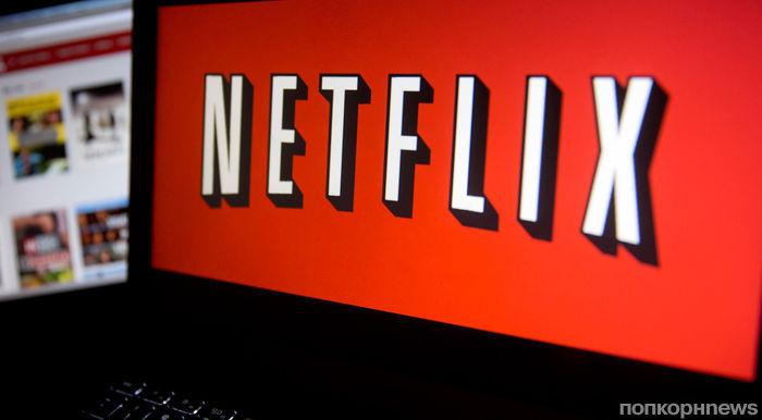 В целях борьбы с домогательствами Netflix запретил своим сотрудникам смотреть друг на друга больше 5 секунд