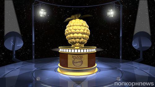 Номинанты премии «Золотая малина» 2014