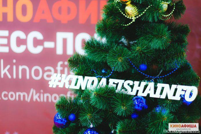 «Киноафиша» провела показ фильма «Санта и компания»