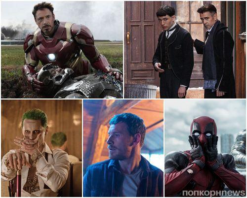 Итоги года 2016 по версии ПОПКОРНNews: фильм года