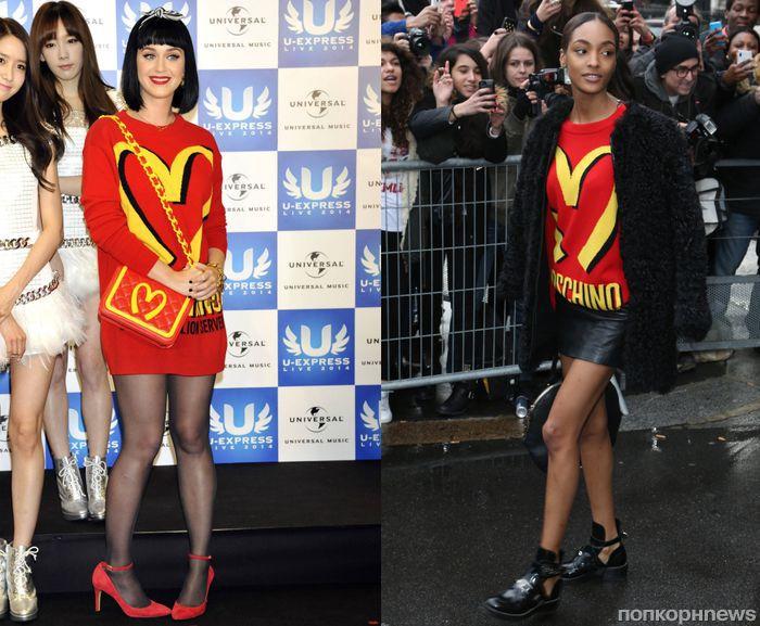 Fashion battle: Кэти Перри и Джордан Данн