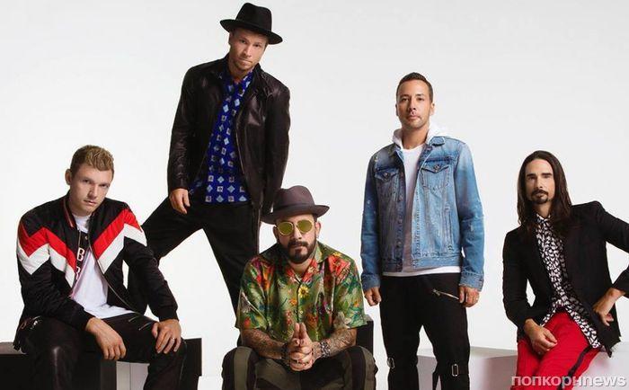 Backstreet Boys выпустили первую за 5 лет новую песню Dont Go Breaking My Heart