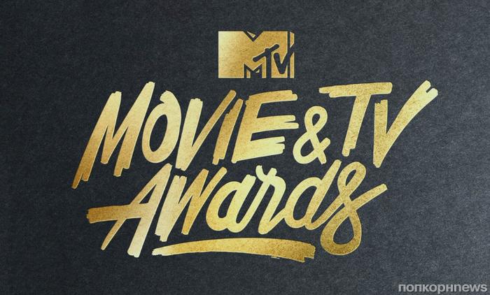 Тимоти Шаламе, «Мстители: Война бесконечности» и «Игра престолов»: полный список номинантов на MTV Movie & TV Awards 2018