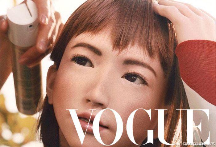 Vogue впервые в истории опубликует фотосессию с роботом-андроидом