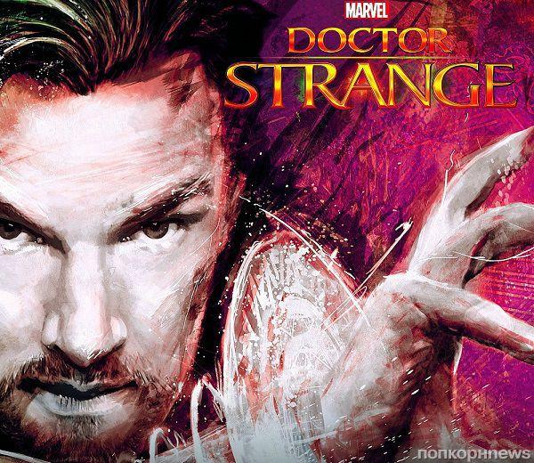 Потрясающий концепт-арт из «Доктора Стрэнджа» в новом календаре