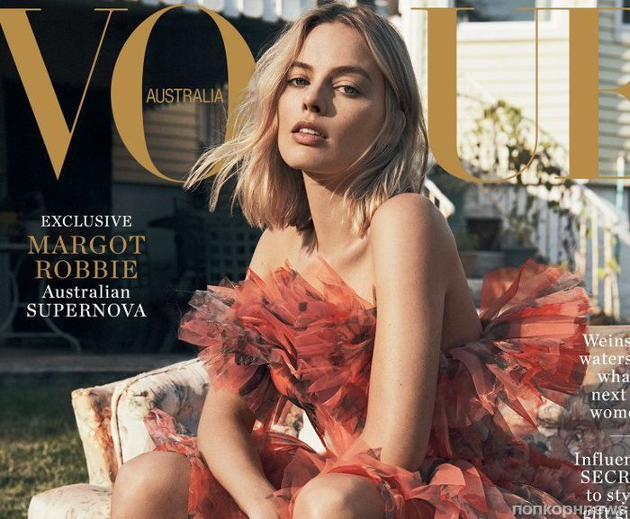 Марго Робби украсила обложку австралийского Vogue