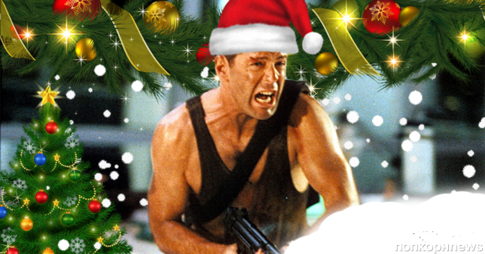 Сценарист «Крепкого орешка» считает боевик рождественским фильмом