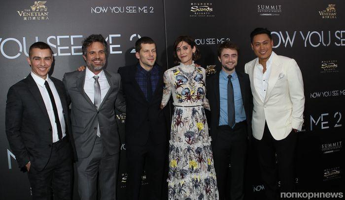 Звезды на мировой премьере фильма «Иллюзия обмана 2» в Нью-Йорке