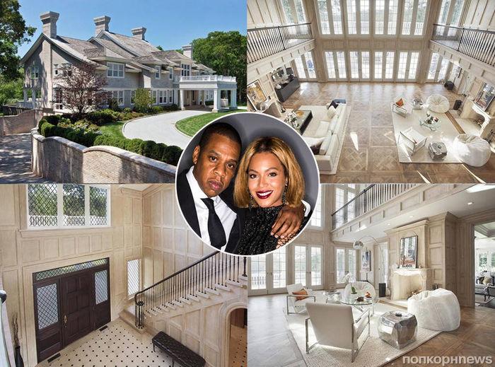 Бейонсе и Джей Зи обзавелись особняком за 26 млн долларов