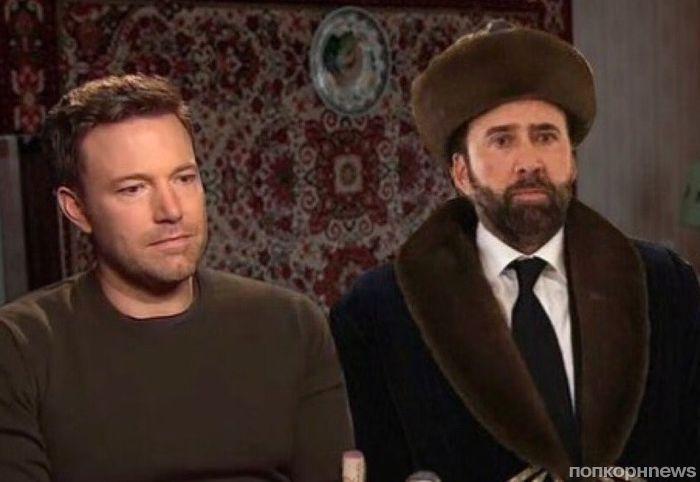 Николас Кейдж стал мемом после визита в Казахстан