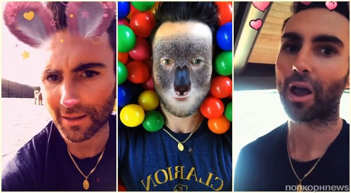 Maroon 5 сняли клип на песню Wait с фильтрами Snapchat и Бехати Принслу