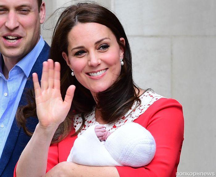Инсайдеры: Кейт Миддлтон и принц Уильям уже планируют четвертого ребенка
