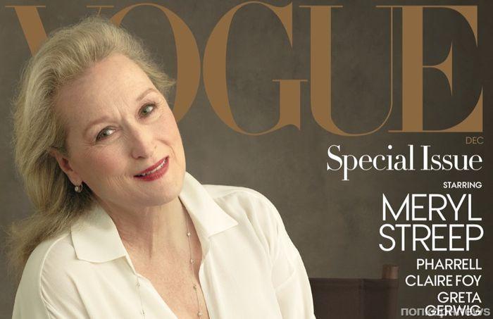 Мерил Стрип украсила обложку декабрьского Vogue