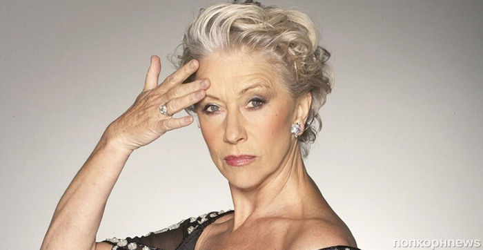 Хелен Миррен сыграет императрицу Екатерину II в новом сериале HBO
