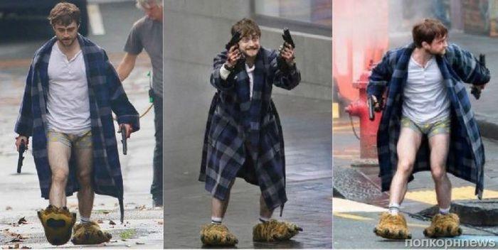 «Гарри Поттер и Кризис среднего возраста»: Дэниел Рэдклифф в трусах и халате стал героем мемов