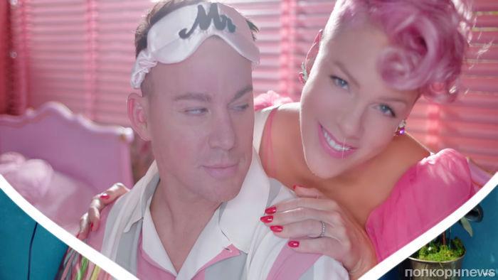 Видео: Ченнинг Татум в новом клипе Пинк Beautiful Trauma