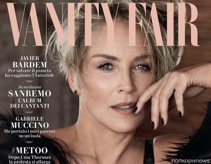 Шэрон Стоун украсила обложку мартовского Vanity Fair