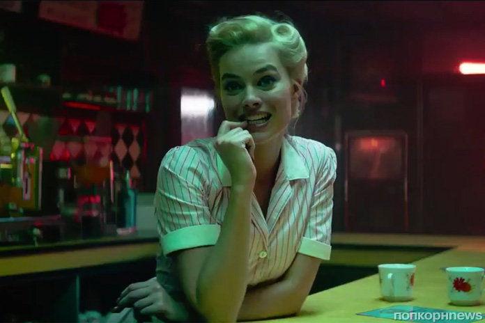 Марго Робби примеряет роль киллера в дебютном трейлере фильма «Конечная»