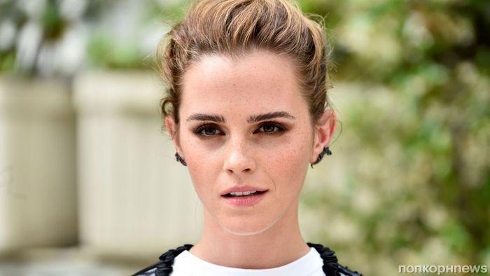 Эмма Уотсон пожертвовала миллион фунтов фонду по борьбе с домогательствами