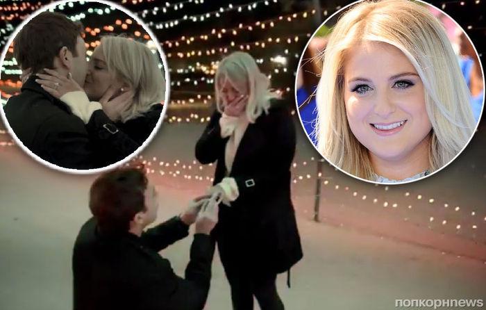 Певица Меган Трейнор объявила о помолвке