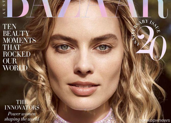 Марго Робби украсила юбилейную обложку Harper's Bazaar
