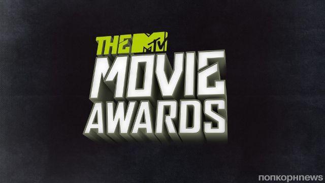 Номинанты MTV Movie Awards 2014