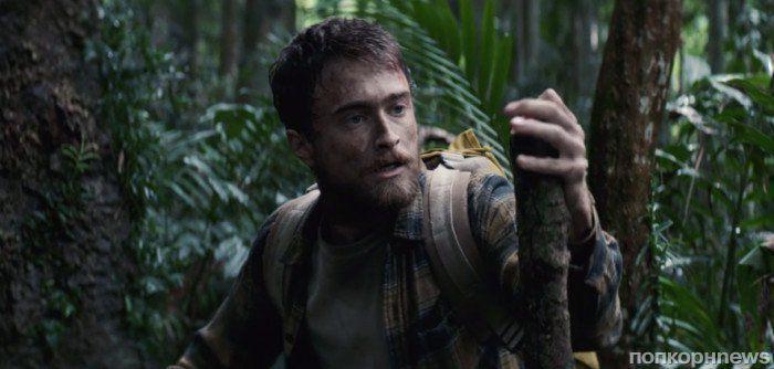 Видео: Дэниел Рэдклифф против природы в новом трейлере «Джунглей»