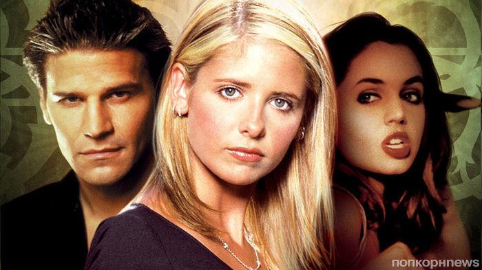 Сериал «Баффи – истребительница вампиров» получит перезапуск