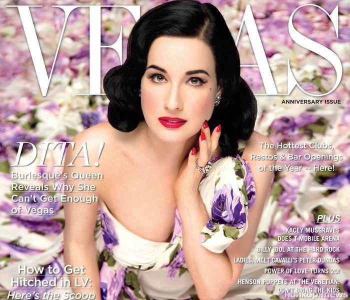 Дита фон Тиз в журнале Vegas: о стиле, ошибках и жизненных принципах