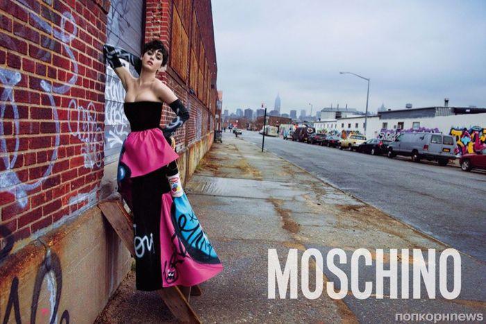 Кэти Перри в рекламной кампании Moschino. Осень / зима 2015-2016