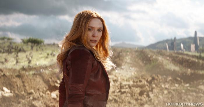Режиссеры «Мстителей: Война бесконечности» объяснили, почему исчез акцент Алой ведьмы