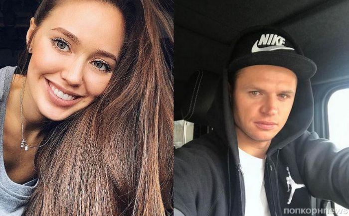 После развода с Ольгой Бузовой Дмитрий Тарасов снова женился