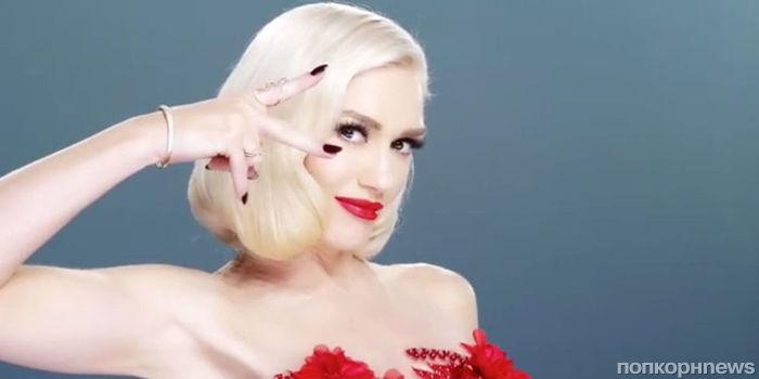 Гвен Стефани стала новым лицом косметики Revlon