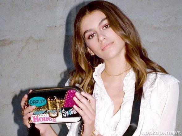 15-летняя дочь Синди Кроуфорд создала коллекцию сумок для Marc Jacobs
