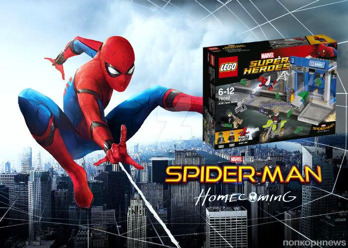 Человек паук враг игрушки игра для приключения губка боба на русском