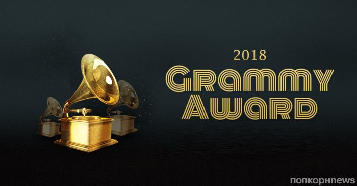«Грэмми» 2018 можно будет посмотреть в эфире Первого канала
