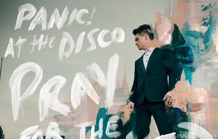 Panic! At The Disco выпустили новый клип и анонсировали 6-й альбом (видео)