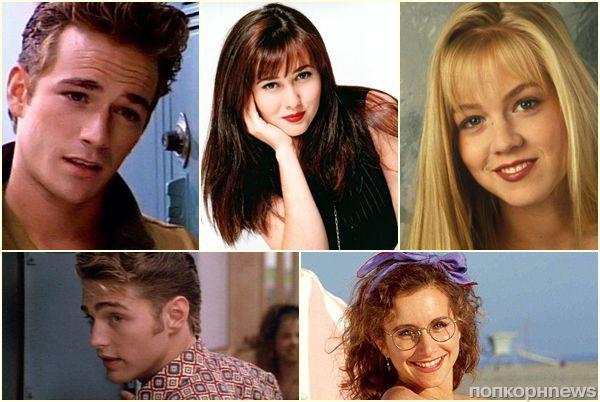 Звезды сериала «Беверли Хиллз 90210»: где они сегодня?