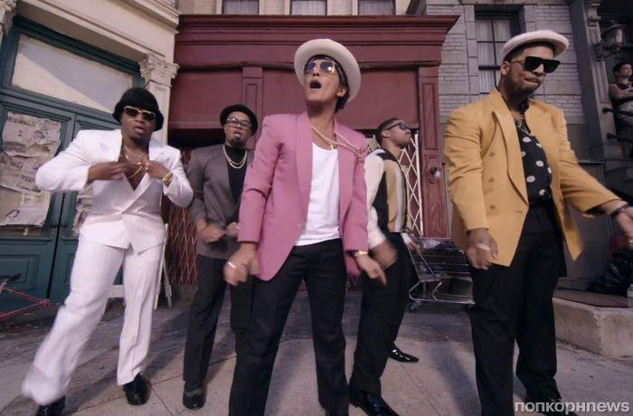 Новый клип Бруно Марса и Марка Ронсона - Uptown Funk