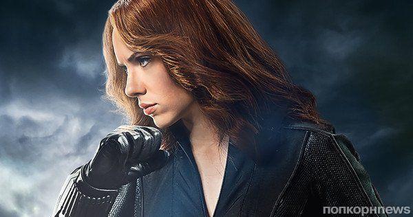 Marvel готовит сольный фильм о Черной вдове в исполнении Скарлетт Йоханссон