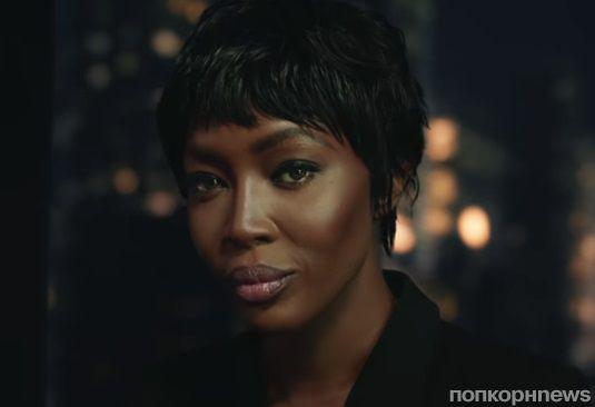 Видео: Наоми Кэмпбелл снялась в новой рекламной кампании H&M