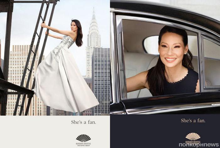 Люси Лью  в рекламной кампании отелей Mandarin Oriental