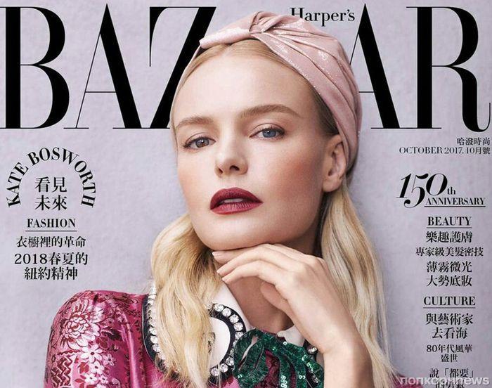 Кейт Босуорт в фотосессии для октябрьского Harper's Bazaar