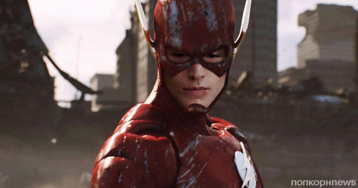 Премьеру супергеройского блокбастера «Флэш» отложат из-за ухода режиссера