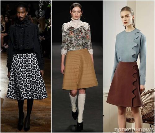 Модные фасоны юбок осень