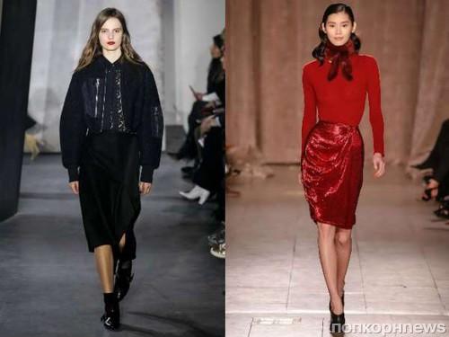 Юбки от модных дизайнеров