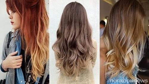 Примеры окрашивания волос фото